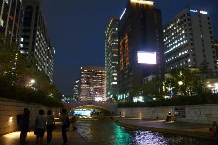 Dovolenka  - Južná Kórea - Na Skok Do Soulu