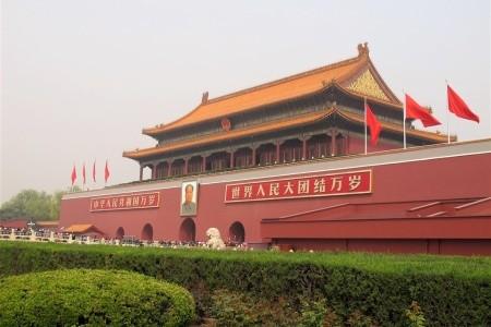 Dovolenka  - Čína - Nejkrásnější motivy Pekingu a okolí