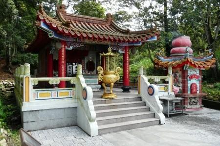 Dovolenka  - Čína - Okinawa, Ostrovy Rjúkjú A Tchaj-Wan - Jiná Čína