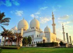 Spojené arabské emiráty