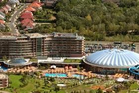 Hotel Ramada Resort (Aquaworld Resort Budapest)