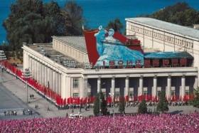 KOREJSKÁ LIDOVĚ DEMOKRATICKÁ REPUBLIKA PŘES VLADIVOSTOK