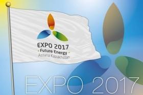 EXPO 2017 ASTANA, Kazachstán, Kyrgyzstán