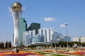 KAZACHSTÁN - EXPO 2017 ASTANA