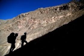 Poznávací Zájezd Peru - Coropuna 6 425m, k pramenům Amazonky 'expedice, trek'
