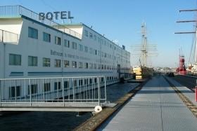 Hotel (Botel) Amstel