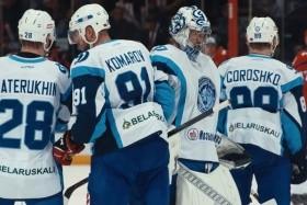 Khl Dinamo Minsk - Jaroslavl