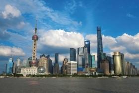 Šanghaj, Východní Čína, Žluté Hory