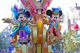 4denní Paříž a Disneyland - Hotel*/