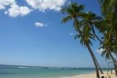 Pohlad z plaze