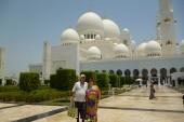Návštěva Velké mešity