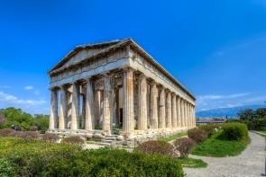 Hephaestov chrám