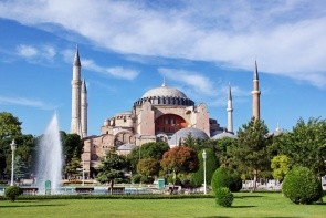 Kostol božskrj múdrosti (Hagia Sophia)