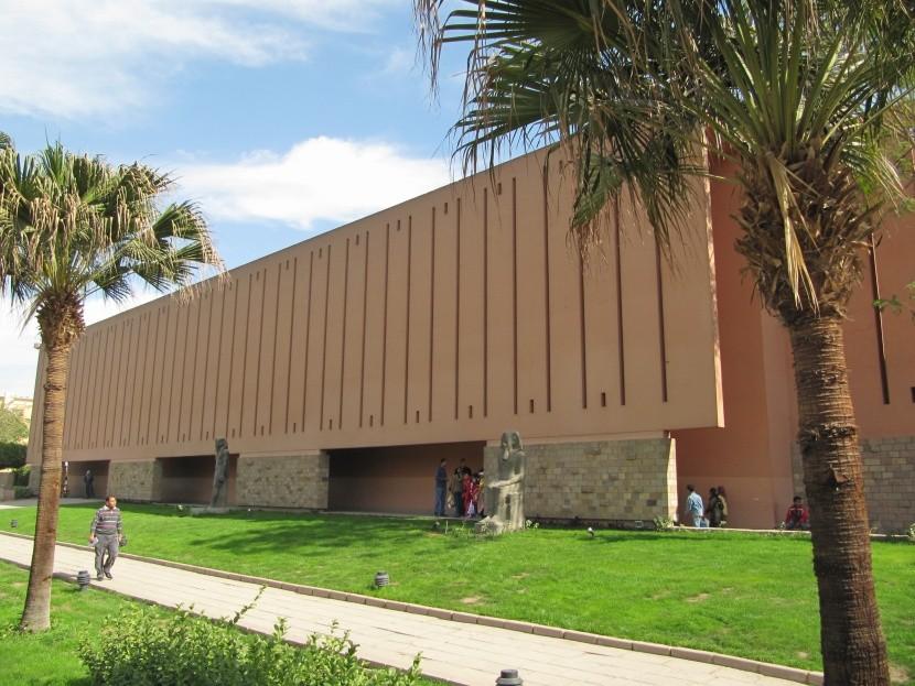 Luxorské múzeum