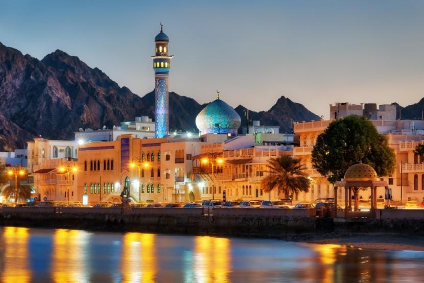 Hlavné mesto Ománu, Muscat